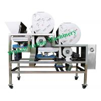 Buy cheap Stable Performance Rice Colour Sorter Machine For Seaweed Seed One Year Warranty product