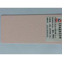 Buy cheap Decorative Aluminium Powder Coating Epoxy Polyester Material Ral Color product