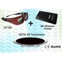 Buy cheap IR 3D Emitter and IR 3D Glasses for 3D Cybercafé  product