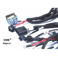 Buy cheap Ecu Engine Electrical Harness from wholesalers