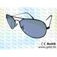 Buy cheap Customized Cinema Use Circular polarized 3D glasses product