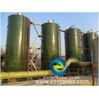 Buy cheap Aquaculture Wastewater Treatment Glass Fused To Steel Tanks Rapid Installation product