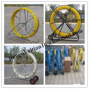 Buy cheap 4mm-16mm diameter fiberglass duct rodder,quality duct rodder product