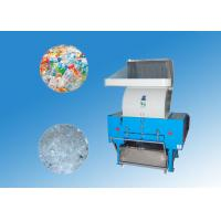 Quality Stainless steel plastic crusher machine for waste pe pp bottle for sale
