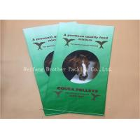 Buy cheap Light Weight BOPP Laminated PP Woven Bags Gravure Printing For Flour Packaging product