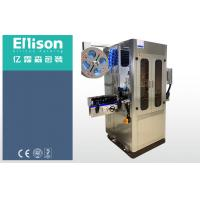 Buy cheap Vacuum Mineral Water Packaging Plant Drinking Water Bottle Manufacturing product