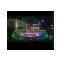 Buy cheap 7 Rings Musical Dancing Water Fountain Project With Running Wave Function Diameter 12 Meters product