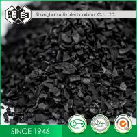 Buy cheap 900mg/G Cyanuric Chloride Granulated Activated Charcoal product