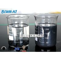 Quality Aluminium Oxide Production Wastewater Treatment High Molecular Weight Anionic Polyelectrolyte Flocculant for sale