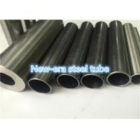 Buy cheap ISO683-17 Cold Rolled Seamless Tube GCr15 100Cr6 Customized Surface High Strength product