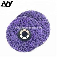 Buy cheap 3m 7 Inch Paint And Rust Removal Stripping Disc 80 Grit 120 Grit Non Woven Nylon Webbing product