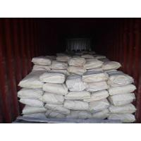 Buy cheap 6-chloro-2-(4'hydroxy-phenoxy) quinoxaline 90%Min,High Purity ,Chemical Intermediate Products , CAS 76578-79-5 product