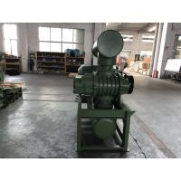 Buy cheap BK8016 7.5KW Three Lobe Rotary Blower Of Pipe Clearing Ozon For Producing from wholesalers
