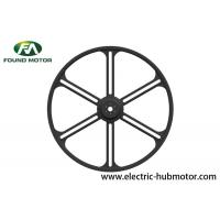 Buy cheap FOUND MOTOR 26'' 36V 250W Magnesium alloy electric wheel hub motor for electric bicycle free samples can be provided product