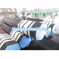 Buy cheap High Pressure Seamless Boiler Tube 12Cr1MoVG Material Alloy Seamless Cold Drawn product