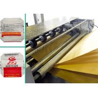 Buy cheap NSK Bearing German PLC Paper Bag Forming Machine For Milk Bag Production Line product