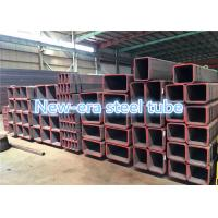 Buy cheap ASTM A500 Gr C Carbon MS Hollow Section Steel Tube Seamless Plain End Protector from wholesalers