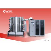 Buy cheap PVD Chrome Plating Machine Arc Ion Plating And PVD Sputtering Deposition System product