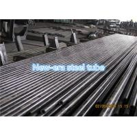 Buy cheap Precision Cold Rolled Seamless Tube 1000 - 12000mm Length ASTM A519 EN10305-1 product