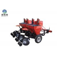 Buy cheap High Performance Mini Agriculture Planting Machine For Potato Four Row product