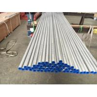 Buy cheap UNS S30815 Cold drawn Duplex Stainless Steel Pipe ASTM A312 Standard product