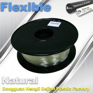 Buy cheap Soft pla filament 1.75 / 3.0 mm  Flexible 3d Printer Filament for 3d Rapid Prototyping product