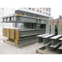 Buy cheap Customized Warehouse Steel Structure Fabricated For Mineral Plant-Q345B from wholesalers