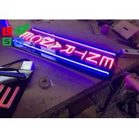 Buy cheap IP65 Waterproof LED Neon Entrence Sign With Black Backing For Restaurant And from wholesalers