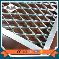 Buy cheap modern cladding panels for exterior / building screen material for exterior product