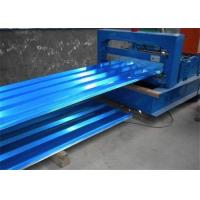 Buy cheap Aluminum Color Coated Roofing Sheet Thickness 1.5mm Lightweight No Flammability product