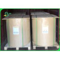 Buy cheap Width 51× 68cm good ink absorption 75 - 100gsm offset paper for printing from wholesalers