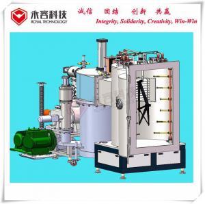 Buy cheap Carriage Frame Aluminum Vacuum Evaporation System,  Vacuum Metalizing Equipment product