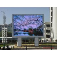 Buy cheap Waterproof IP65 1R1G1B Outdoor Advertising LED Display / Screen 3906dot / ㎡ product