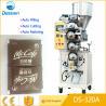Buy cheap Small Packing Machine Vertical Type Granule Powder Sugar Packing Machine from wholesalers