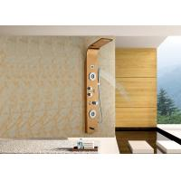 Buy cheap Multifunctional Rainfall Thermostatic Shower Panel ROVATE Wall Mounted product