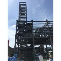 China 6 - Floor Building Steel Frame For Fishmeal Workshop In Maldives With Epoxy Painting on sale