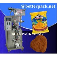 Buy cheap Spice powder bagging machine product