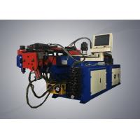 Buy cheap Hydro cylinder servo control cnc pipe bending machine for copper or aluminum tube bending product
