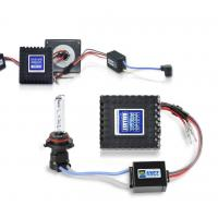 Buy cheap mini ALL IN ONE XENON HID KIT product