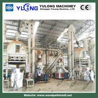 Buy cheap CE Approval wood pellet machines for wood/sawdust for sale product