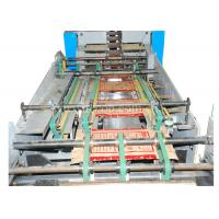 Buy cheap Packaging Cement Valve Paper Bag Making Machine Deviation Rectifier product