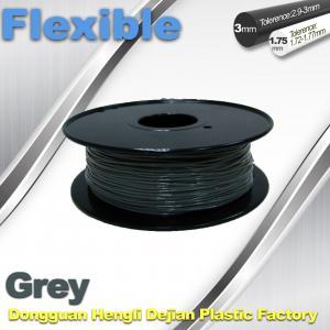 Buy cheap Rapid Prototyping 1.75 / 3.00mm Flexible 3d Printer Filament  0.8KG / Roll product
