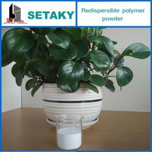 Buy cheap redispersible polymer powder product
