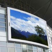 Buy cheap P12 Outdoor Full Color LED Display product