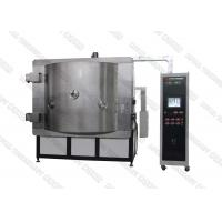 Buy cheap Art Work Thermal Evaporation Coating Unit With Horizontall Orientation Chamber product