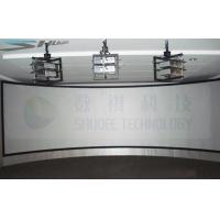 Buy cheap Panorama Sreen 5D Cinema Equipment Arc Screen with 6 Projectors product