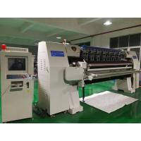 Buy cheap Chain Stitch Multi Needle Embroidery Quilting Machine Computerized 230 M/hour from wholesalers