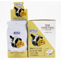 Buy cheap No Non-Dairy Creamer High Calcium Chewy Milk Candy For Every Generation product