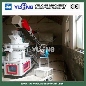 Buy cheap biomass wood pellet making line/ pelletizer machine for sale product