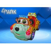 Buy cheap Metal + Glassfibre Kiddy Ride Machine , Kids Ride On Car For Amusement from wholesalers